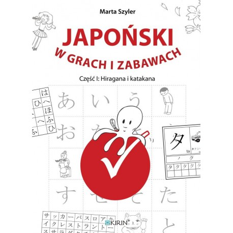 Japoński w grach i zabawach - PRZEDSPRZEDAŻ - zakładka gratis