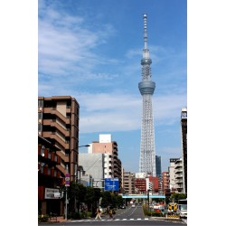 Pocztówka Tokyo Sky Tree