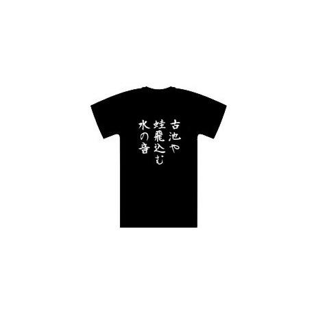 Koszulka - Haiku