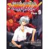 Neon Genesis Evangelion t.9