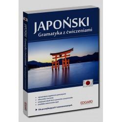 Japoński Gramatyka z ćwiczeniami Poziom A1-B1