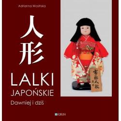 Lalki japońskie dawniej i dziś - PRZEDSPRZEDAŻ
