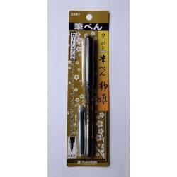 Fude pen - pędzel w pisaku do kaligrafii miękki