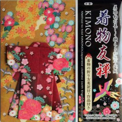 Papier do origami kimono dwustronny ciemny 12 sztuk