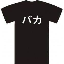 Koszulka - Baka