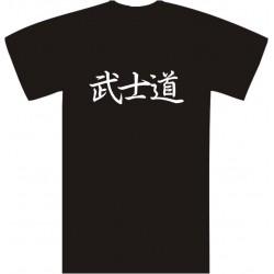 Koszulka - Bushido