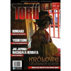 Torii 10