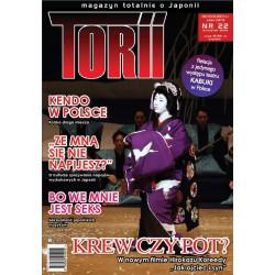 Torii 22 - outlet