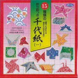 Papier do origami liście klonu kwiat śliwy siewka 32 szt.