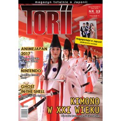 Torii 33