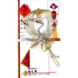 Japońska kartka okolicznościowa z żurawiem