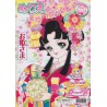 Kolorowanka w stylu manga - Hime-sama (księżniczki)