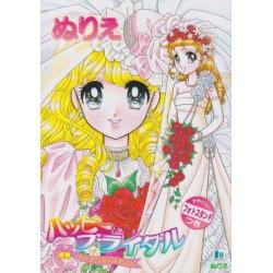 Kolorowanka w stylu manga - Hanayome (panny młode)
