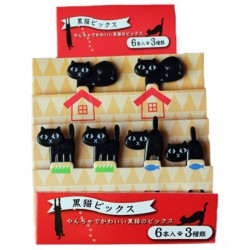 Akcesoria do bento - ozdobne wykałaczki - koty