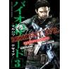Resident Evil t.3