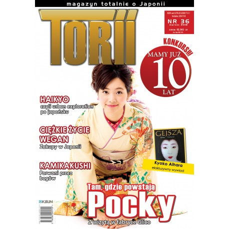 Torii 36