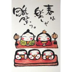 Japońska kartka z okazji Hina Matsuri