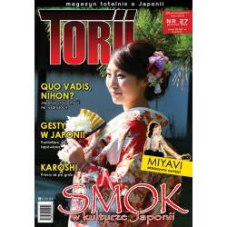 Torii 27