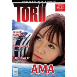 Torii 37