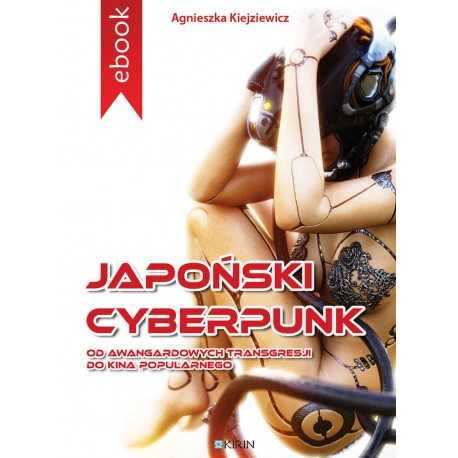 Japoński cyberpunk - Ebook