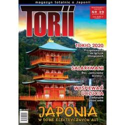 Torii 39