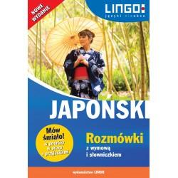 Japoński Rozmówki z wymową i słowniczkiem