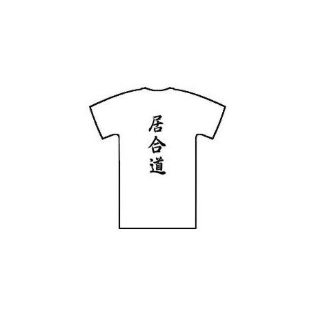 Koszulka - Iaido