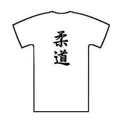 Koszulka - Judo