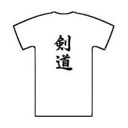 Koszulka - Kendo
