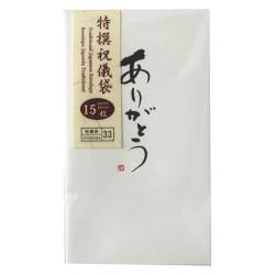 Mini-koperta pochi-bukuro Arigatou - Dziękuję 15 szt.