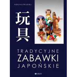 Tradycyjne zabawki japońskie - PRZEDSPRZEDAŻ