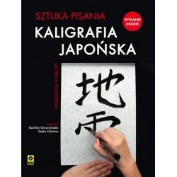 Kaligrafia japońska. Sztuka pisania