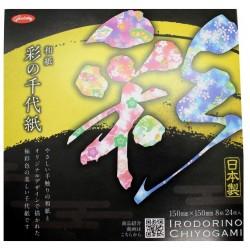 Papier do origami kimono 24 sztuki wachlarze żurawie