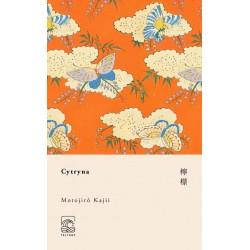 Cytryna - Kajii Motojiro