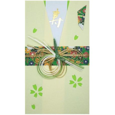 Japońska kartka okolicznościowa (zielona)