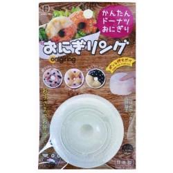 Foremka do onigiri - donut 7 cm