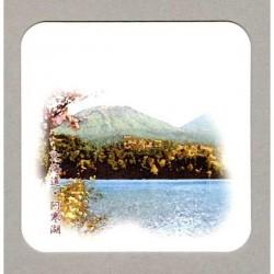 Podkładki pod kubek Hokkaido - jezioro Akan 5 szt.