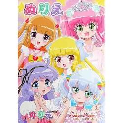 Kolorowanka w stylu manga