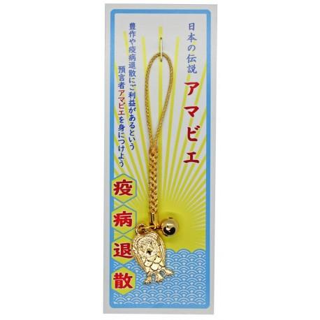 Zawieszka amabie - yokai-talizman przeciwko chorobom złoty