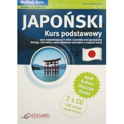 Japoński. Kurs podstawowy A1-A2