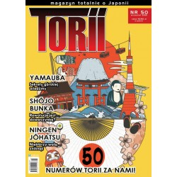 Torii 50