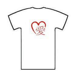 Koszulka - Ai z sercem (męska)