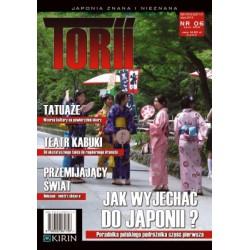 Torii 06 pre-order