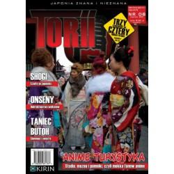 Torii 08