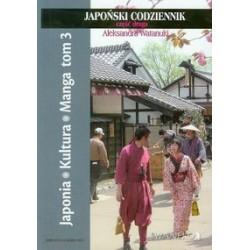 Japoński codziennik t. 2
