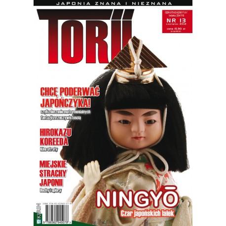 Torii 13