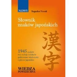 Słownik znaków japońskich