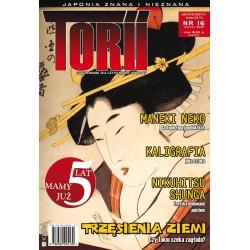 Torii 16