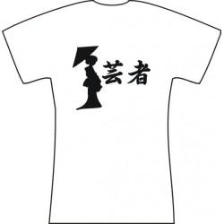 Koszulka - Geisha