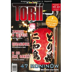 Torii 20